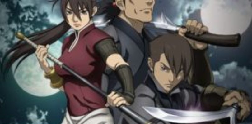 VIZ Media announces the release of Moribito: Guardian of the Spirit on DVD and Bluray