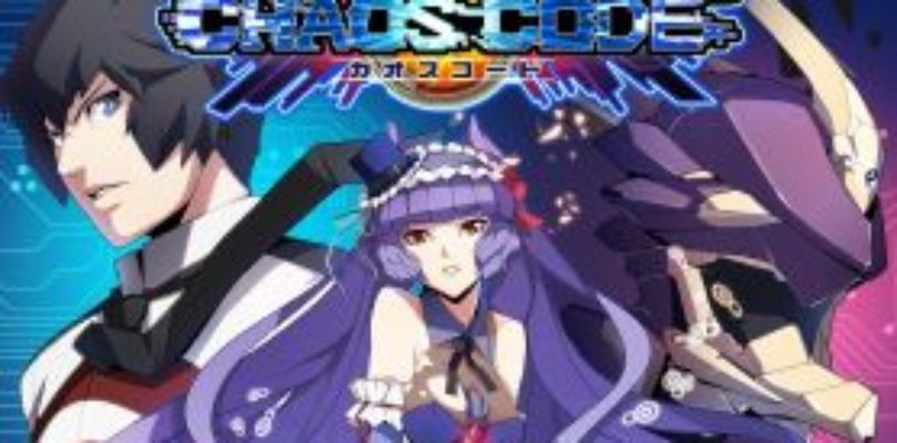 Review: Chaos Code (PS3)