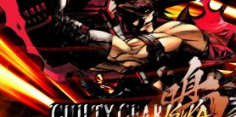 The Game Machine Mini: Guilty Gear Isuka PC Review