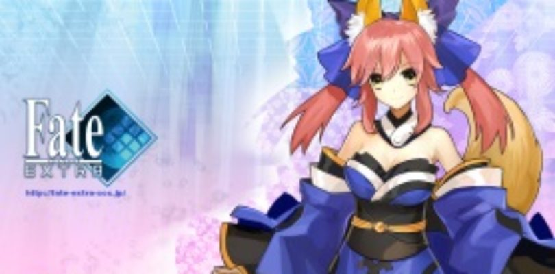 Review: Fate/Extra