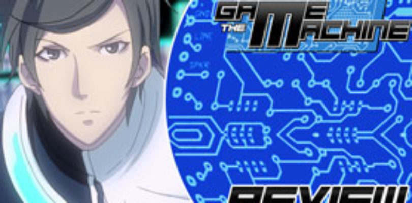 The Game Machine: Lost Dimension Review